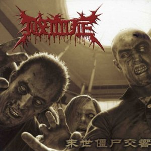 Septicaemia - Zombie Symphonic of Arrmagedon cover art
