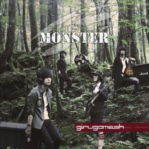 Girugamesh - Monster cover art