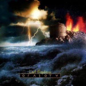 Oratory - Last Prophecy cover art