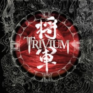 Trivium - Shogun cover art