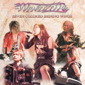 Windzor - Seven Colored Shining Wings cover art