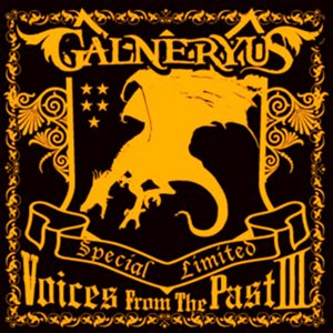 Galneryus - VOICES FROM THE PAST III cover art