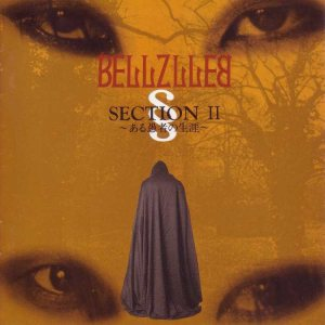 Bellzlleb - Section II cover art