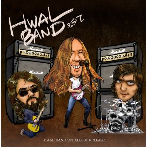 활 (Hwal) - Hwal Band 3rd Album cover art