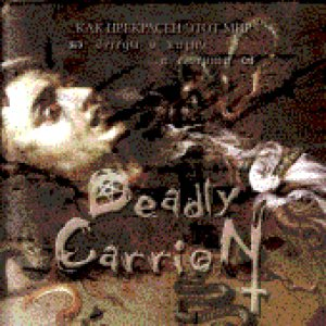 Deadly Carrion - Kak Prekrasen Etot Mir cover art