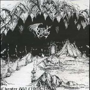 Ritual - Chapter 666 (1993-1994) cover art