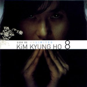 김경호 (Kim Kyungho) - Unlimited cover art