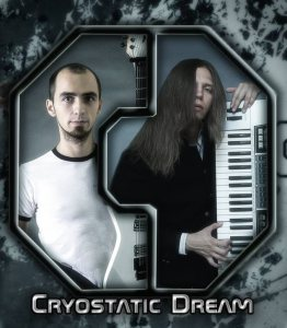 Cryostatic Dream photo