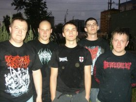 Disfigurement photo