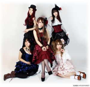 Destrose photo