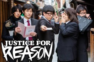 Justice For Reason photo