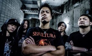 Infernal Revulsion photo