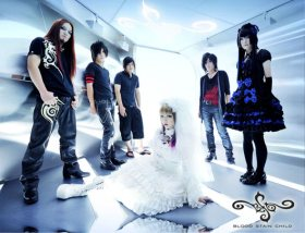 Blood Stain Child photo