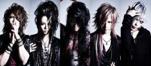 NOCTURNAL BLOODLUST photo