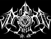 FROMHELL logo