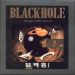 Black Hole - Miracle