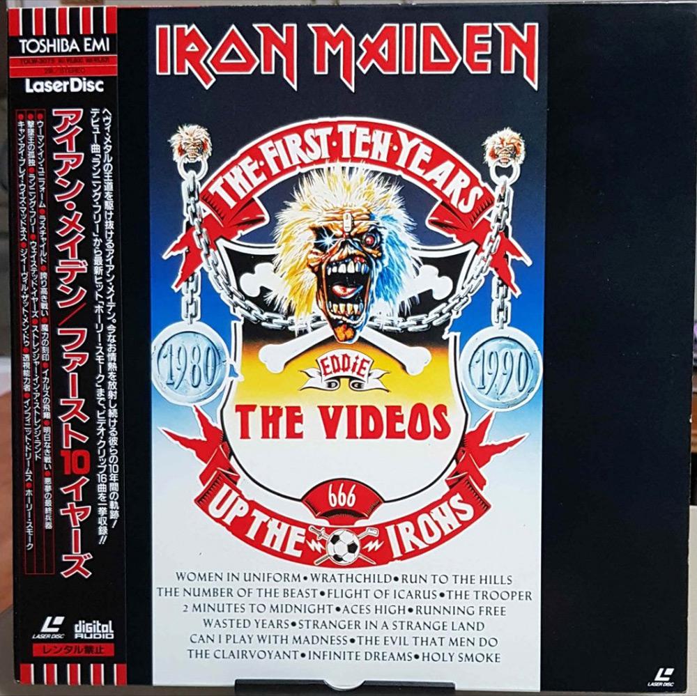 Iron Maiden - The First Ten Years Photo   Metal Kingdom