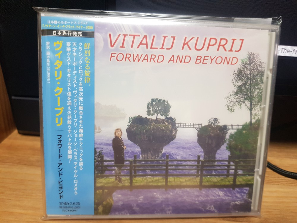 Vitalij Kuprij - Forward and Beyond CD Photo