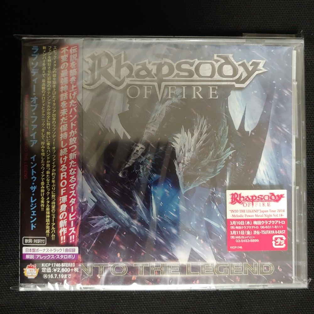 Rhapsody of Fire - Into the Legend CD Photo