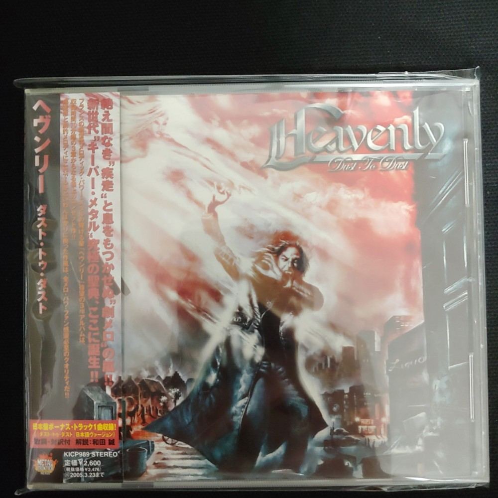 Heavenly - Dust to Dust CD Photo