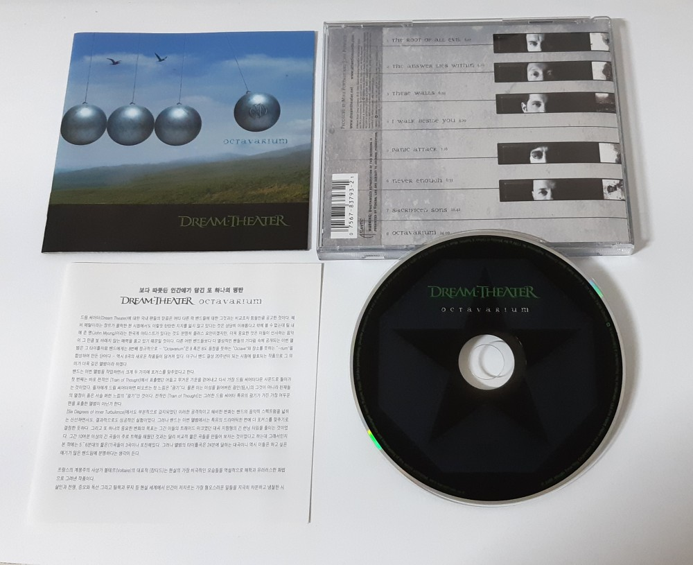 Dream Theater - Octavarium CD Photo