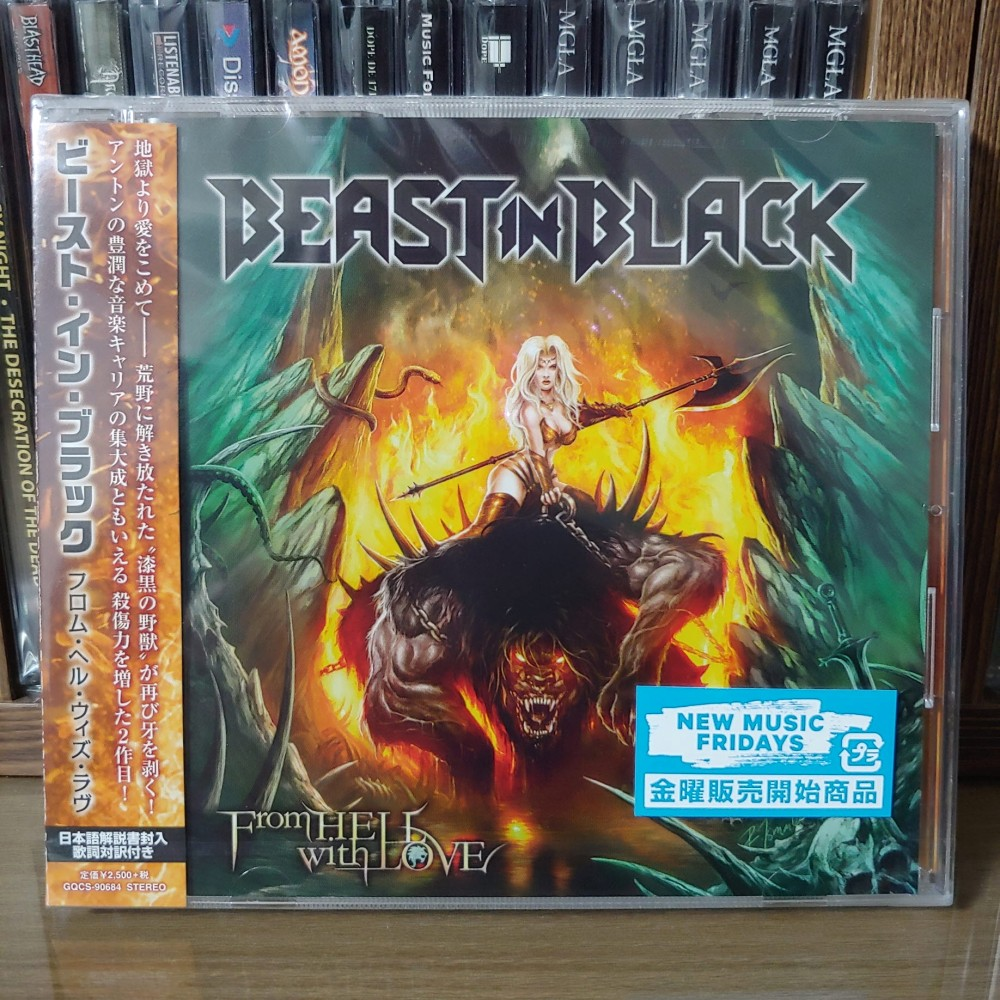 Beast in Black - From Hell With Love CD Photo
