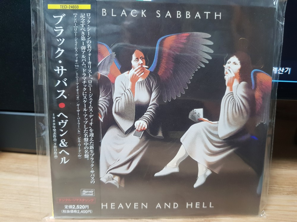 Black Sabbath - Heaven and Hell CD Photo