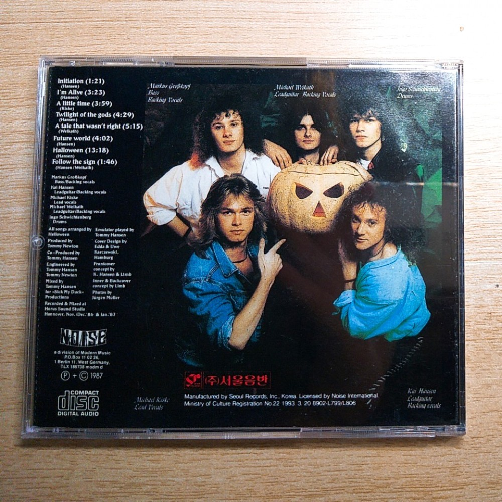 Helloween - Keeper of the Seven Keys Part I CD Photo