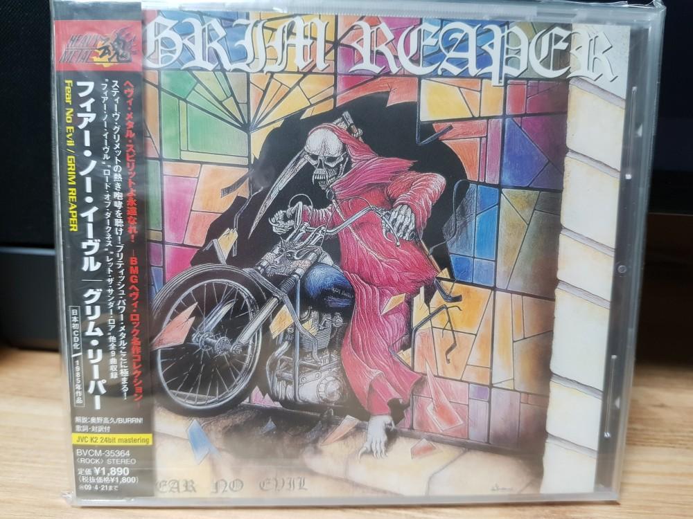 Grim Reaper - Fear No Evil CD Photo | Metal Kingdom