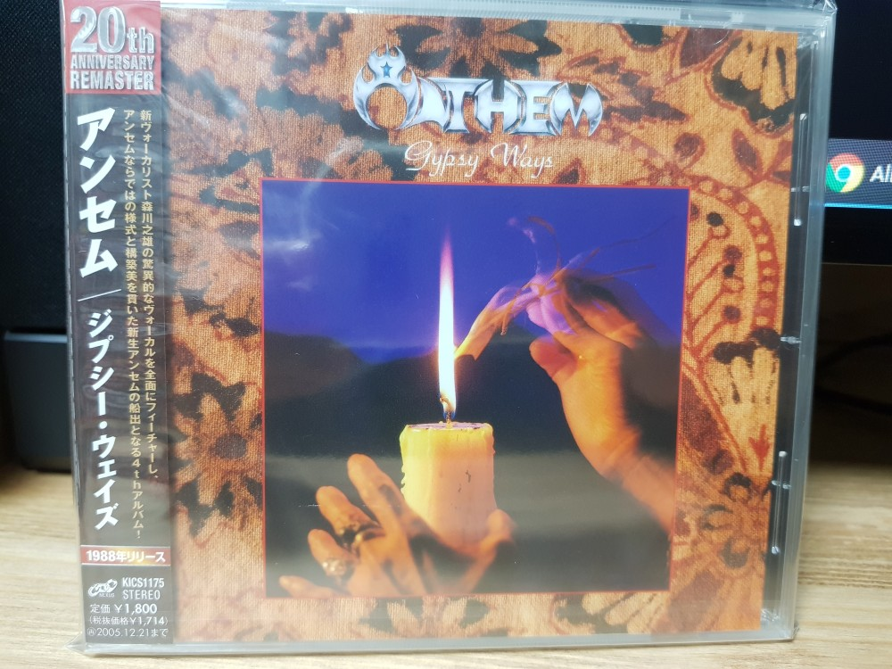 Anthem - Gypsy Ways CD Photo