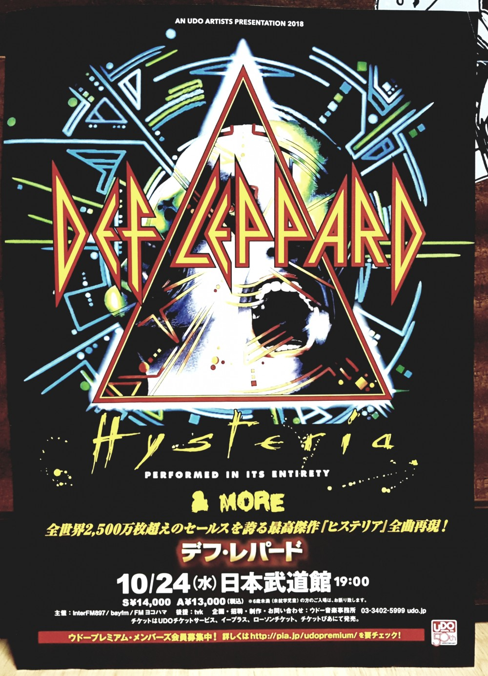 Def Leppard - Hysteria Photo
