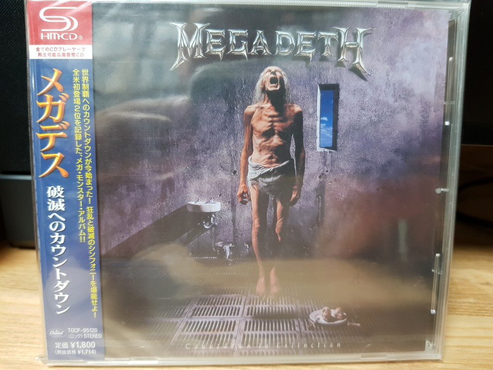 Megadeth - Countdown to Extinction CD Photo