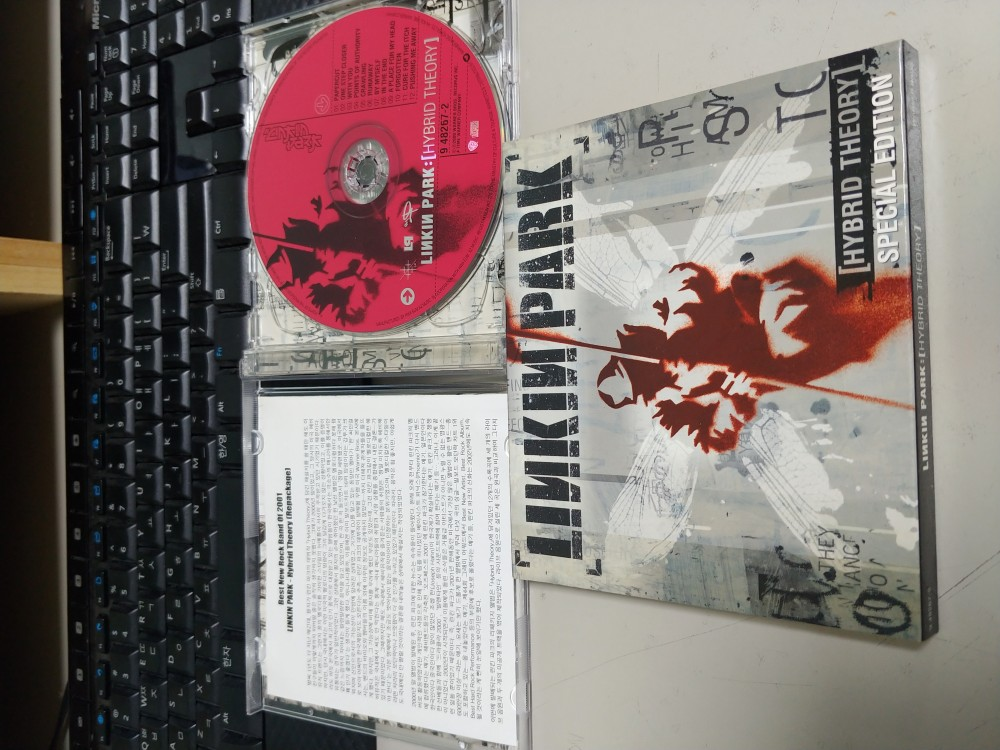 Linkin Park Hybrid Theory Cd Photo Metal Kingdom