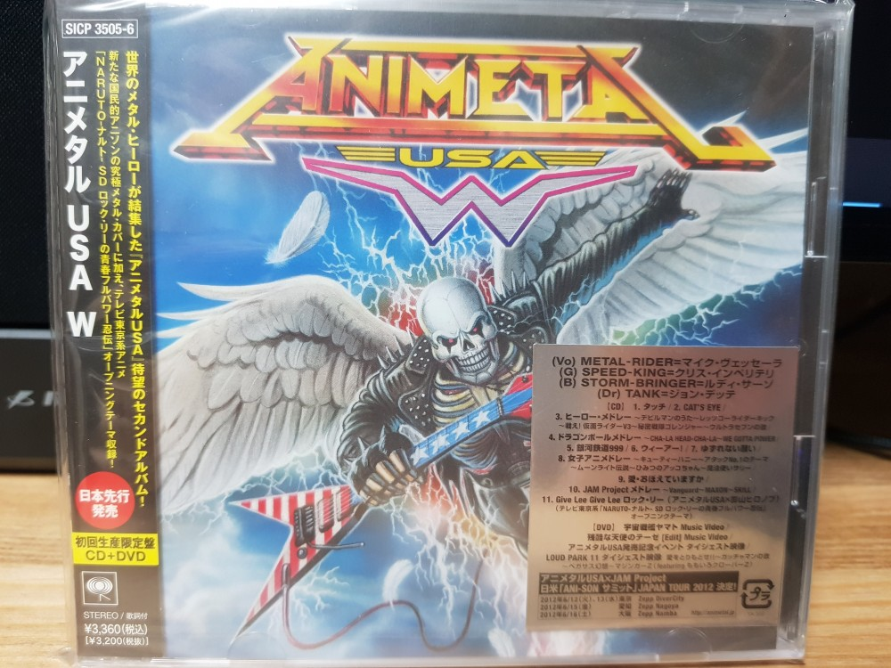 Animetal USA - Animetal USA W CD Photo