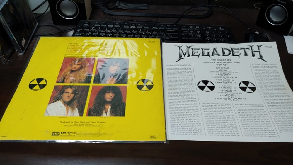 Megadeth - Rust in Peace Vinyl Photo