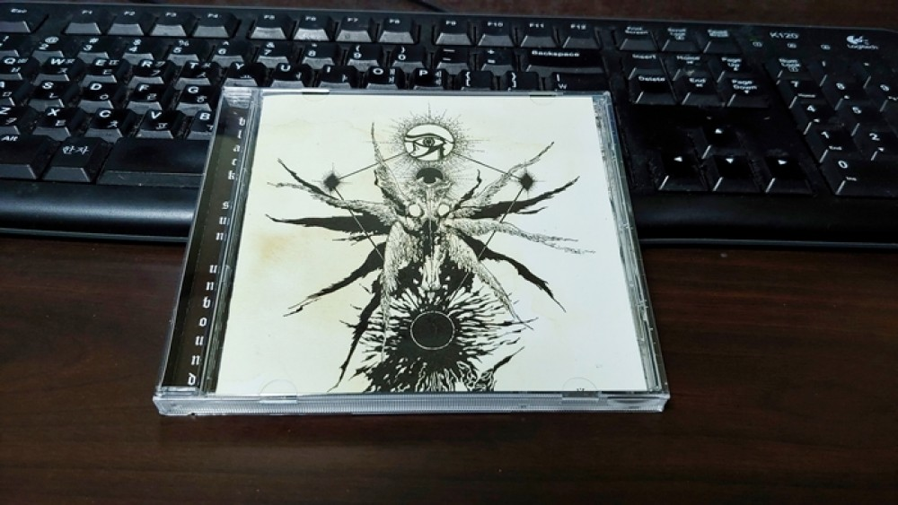 Denouncement Pyre - Black Sun Unbound CD Photo