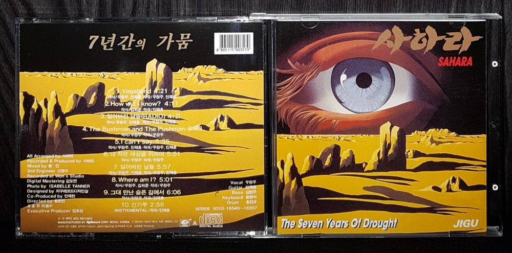 Sahara - The Seven Years of Drought CD Photo