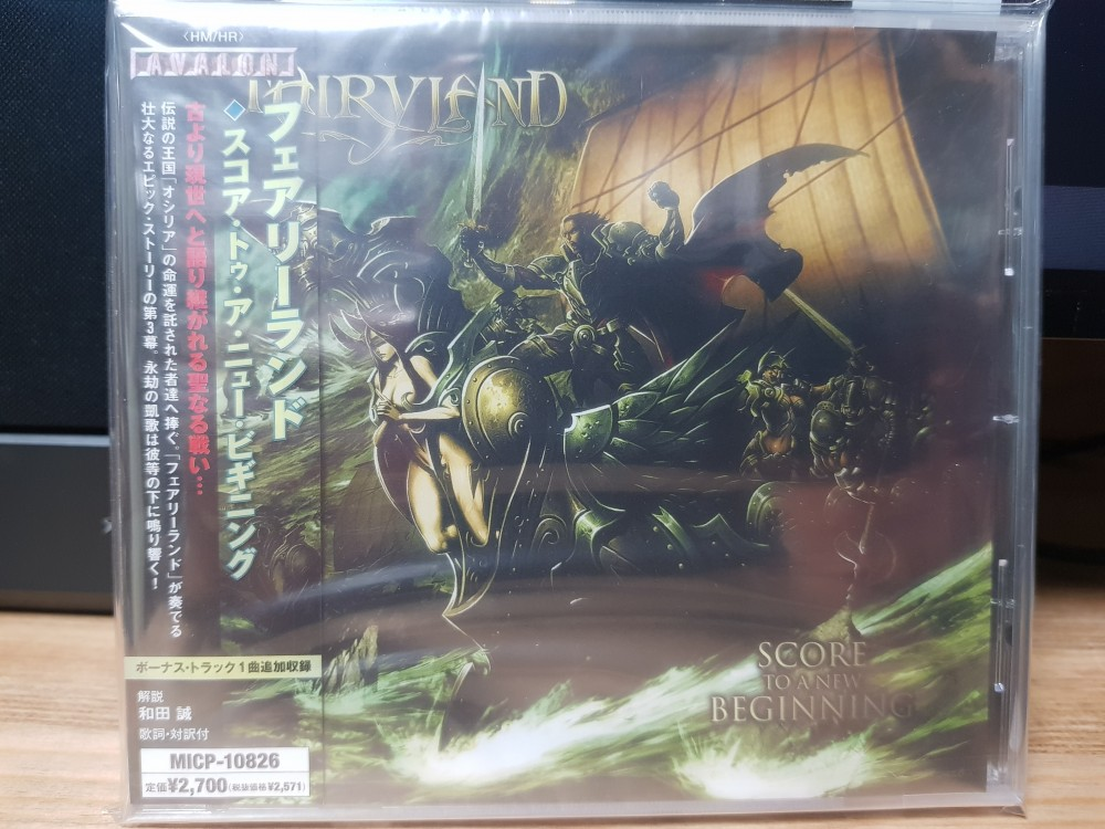 Fairyland - Score to a New Beginning CD Photo