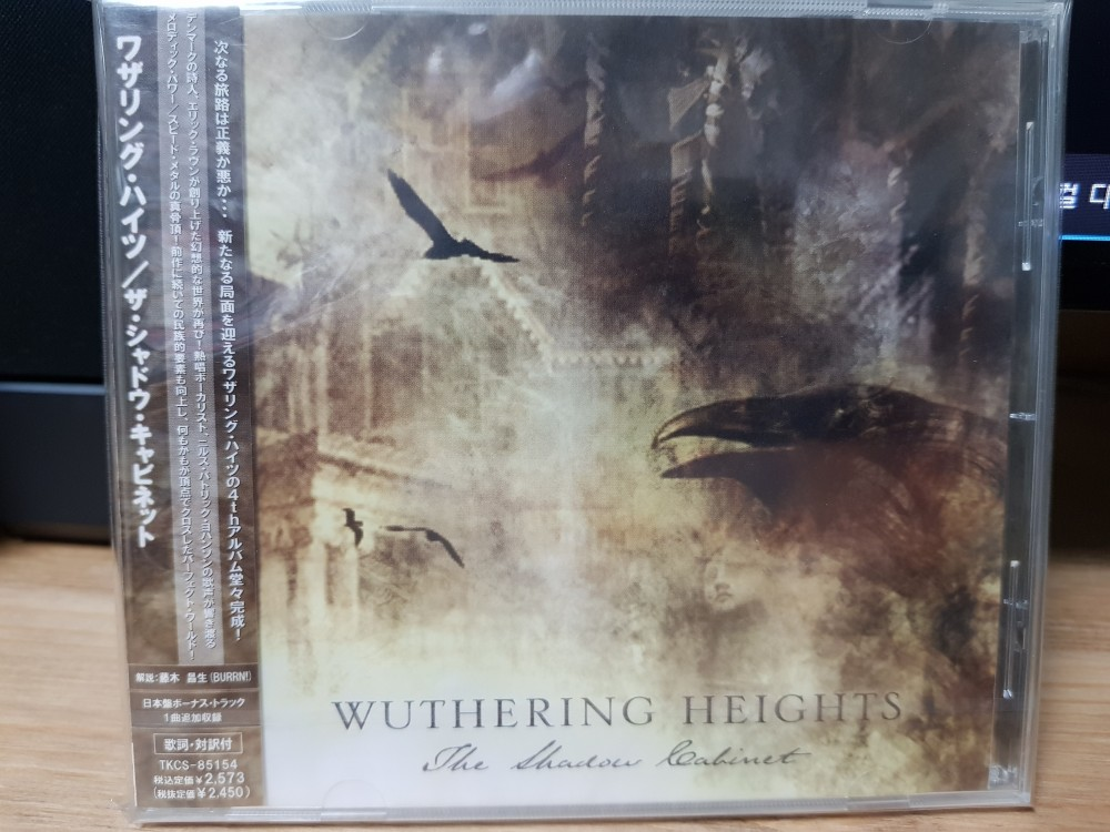 Wuthering Heights - The Shadow Cabinet CD Photo