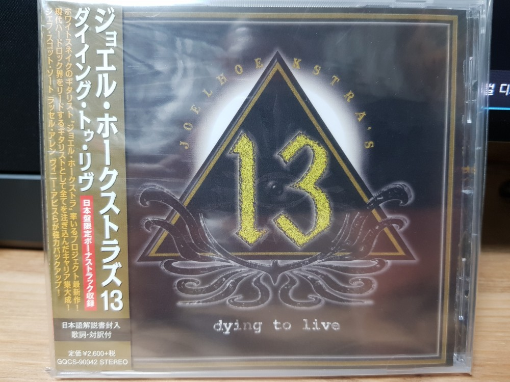 Joel Hoekstra's 13 - Dying to Live CD Photo
