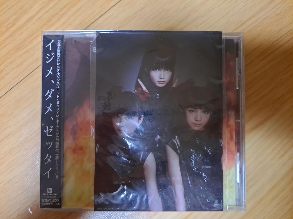 Babymetal - Ijime, Dame, Zettai CD Photo | Metal Kingdom