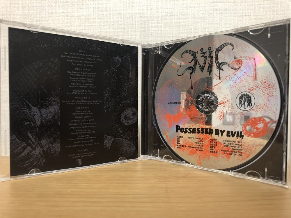 Evil - Possessed by Evil CD Photo
