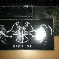 Manifest photo by 똘복이