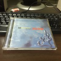 40 Seasons: The Best of Skid Row photo by 똘복이