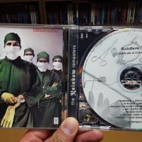 Difficult to Cure photo by dragon709