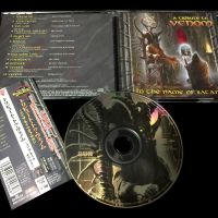 Various Artists - In The Name Of Satan CD Photo