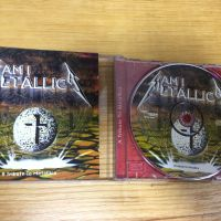 Various Artists - Am I Metallica CD Photo