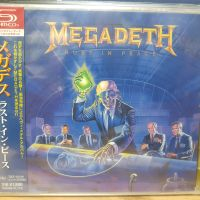 Megadeth - Rust in Peace CD Photo