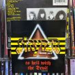 Stryper - To Hell With the Devil photo by Eagles