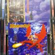 Rhapsody - Symphony of Enchanted Lands CD Photo by Eagles